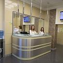 Артокс, клиника офтальмологии и стоматологии
