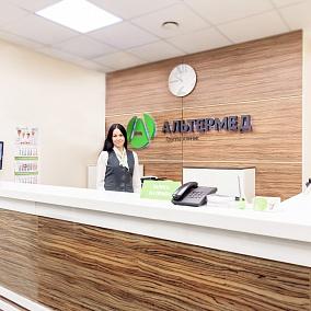 Группа Клиник Альтермед, сеть специализированных клиник