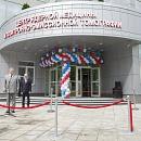 Отделение пластической хирургии и лазерной онкологии Дорожной больницы имени Н.А. Семашко