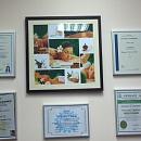 Клиника Долголетия «Цигун» на проспекте Вернадского