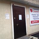 Медицинский центр «Здоровое поколение»