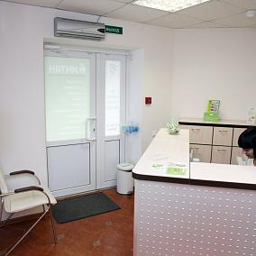 Центр Имплантации и Стоматологии ИНТАН на Богатырском