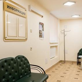 Амбулаторно-консультативное отделение НИИ Фтизиопульмонологии