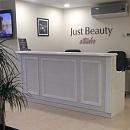 Салон красоты Just Beauty Studio
