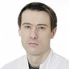Киевский Дмитрий Олегович, детский гематолог в Москве - отзывы и запись на приём