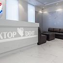 Центр Стоматологии ДОКТОР ДЕНТ на Просвещения