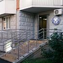 Стоматологический центр Доктора Жака