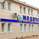 Медиус, сеть клиник семейной медицины