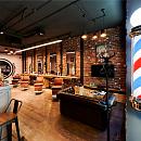 Blade & Brothers Barbershop