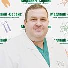 Мищенко Василий Васильевич - отзывы и запись на приём