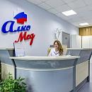 АлкоМед, сеть наркологических клиник