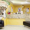 Вита Медикус, сеть медицинских центров
