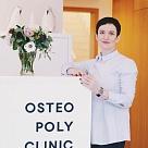 Верясова Наталья Борисовна, детский остеопат в Москве - отзывы и запись на приём