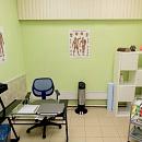 Ирий, Многопрофильная клиника