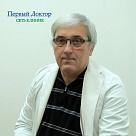 Брыкин Владимир Николаевич, пульмонолог в Москве - отзывы и запись на приём