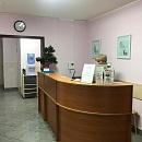 Эдис Мед Ко, многопрофильный медицинский центр