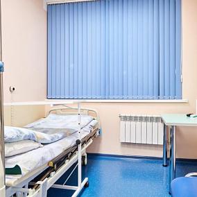 МедСвисс (MedSwiss), стационарное хирургическое отделение