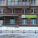 Медицинский центр XXI век (21 век) на Богатырском