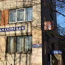 Парикмахерская на бульваре Новаторов, 22